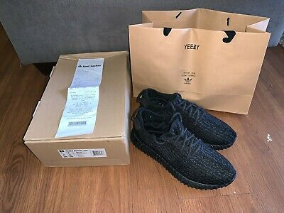 07d6ddbe533bf AUTHENTIC ADIDAS YEEZY Boost 350 V1 Size 7 -  175.00