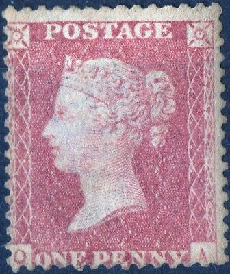 1857 QV 1d Red Star Q-A C10 (Unplated) Perf 14 Large Crown Mounted Mint