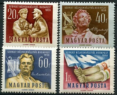 Hungary 1959 SG#1608-1611 Russian Stamp Exhibition MNH Set #D89998