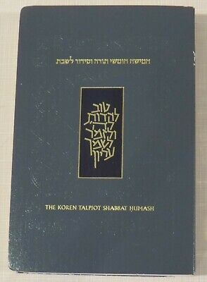THE KOREN TALPIOT Shabbat Humash Humash & Shabbat Siddur with