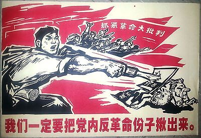 Chinese Cultural Revolution's 1970;s Political Mass Criticism Poster, Original