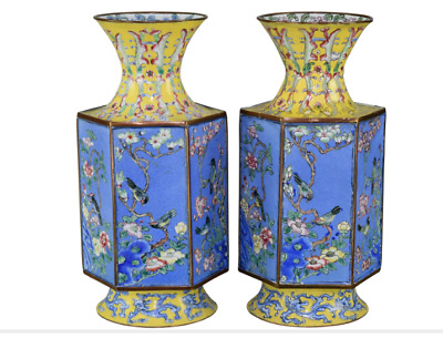 Pair of Antique Chinese 19TH C Canton Enamel Famille Rose Vases