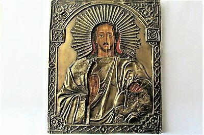 Antique Imperial Russian icon with brass oklad (Riza)of Jesus Christ Pantocrator
