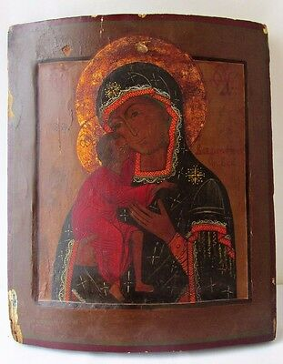 Antique 17C Russian Orthodox Tempera Icon:THEOTOKOS of Vladimir