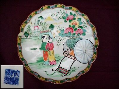 Antique 17th C Chinese Qianlong plate signed
