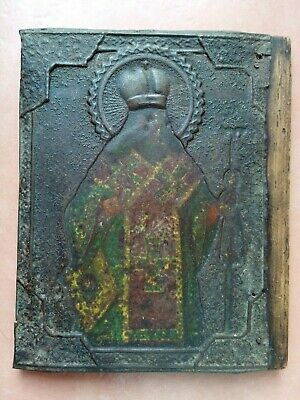 Antique Russian Icon Metal on wood