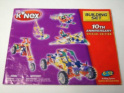 Book 400 Pc. Set KNEX INSTRUCTION MANUAL ONLY #12076 Creatures Value Tub