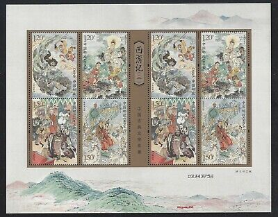 CHINA 2019-6 西遊記三 Mini S/S  Story of Journey to the West Series 3 stamp