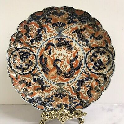 Taisho period era Japanese Imari plate red, cobalt and gold