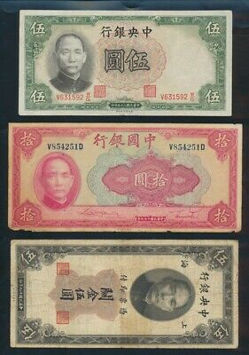 """China: 1930-80 """"NICE STARTER COLLECTION of 8 DIFFERENT NOTES"""". Pick 85b-FX1a"""