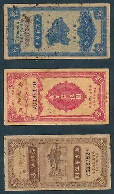 """China: TAIWAN 1951 5 Dollars Lottery Tickets """"SCARCE SET OF 3 DIFF SERIES"""""""