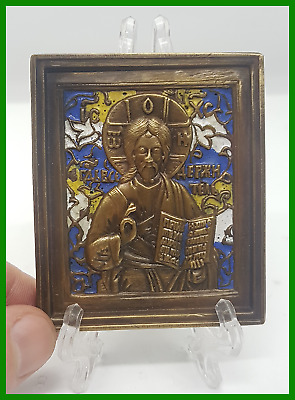Russian orthodox bronze icon The Savior Almighty. Enameled!