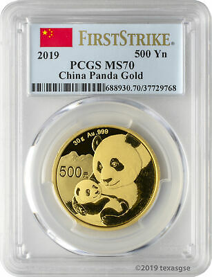 2019 500 Yuan China Gold Panda Coin 30 Gram .999 Gold PCGS MS70 FS - Flag Label