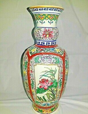 Antique Chinese canton Famille Rose long neck vase marked Qianlong