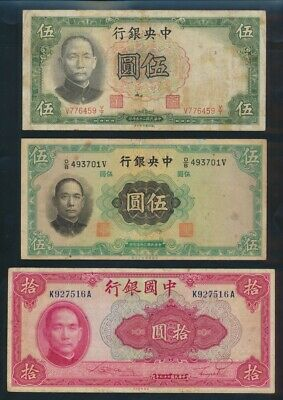 """China: 1936-80 """"SUPERB STARTER COLL'N of 18 DIFFERENT NOTES"""". Pick 85b-FX1b"""