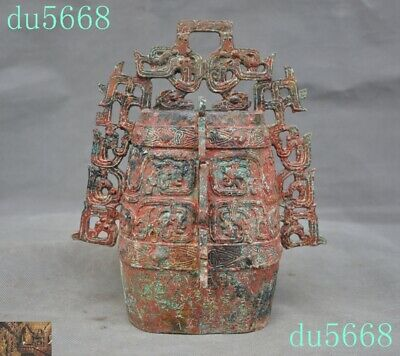 "10""Shang Dynasty Bronze Ware Dragon Text pattern ancient Bell Chung chimes clock"