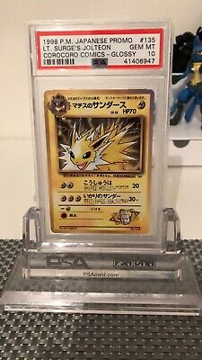 Psa 10 Lt. Surge's Jolteon Glossy Pokemon Card CoroCoro  Comics Gem Mint Low Pop