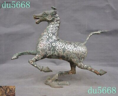 Old Chinese Bronze Ware silver Feng Shui lucky animal horse tread Swallow statue