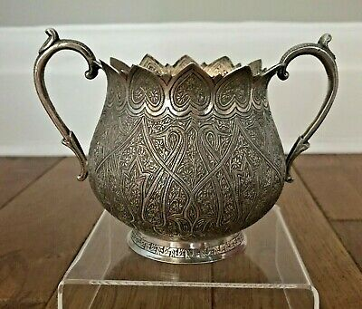 EXCEPTIONAL Heavy Antique Indian Solid Silver Bowl - Kashmir Shawl Pattern c1890