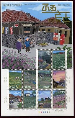 Japan 2009 Prefecture NH Scott 3124 Harada Paintings 5 Home Towns Sheet of 10