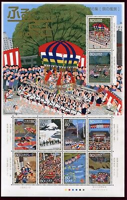 Japan 2009 Prefecture NH Scott 3162 Harada Paintings 6 Home Towns Sheet of 10
