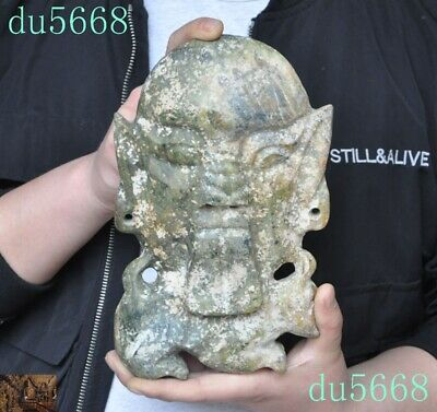 China Hongshan Culture natural Old jade carve Sacrifice prayer beast mask statue