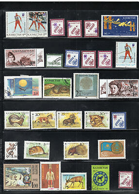 Kazakhstan  Asia Stamps   Used & Mint Hinged  Lot 43510