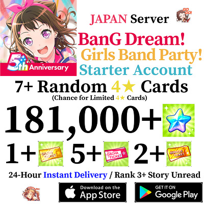 [JP] INSTANT 61000+ Gems BanG Dream Girls Band Party Starter Account BUY 2 GET 3