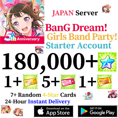 [JP] INSTANT 88000+ Gems + 2 Tix + More!! BanG Dream Girls Band Party Account