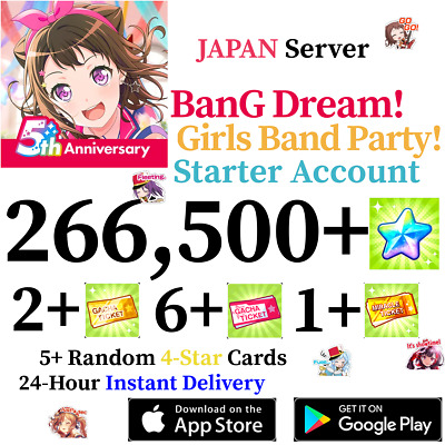 [JP] [INSTANT] 108000 Gems + More!!   BanG Dream Account Girls Band Party