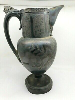 James W. Tuft Silverplate Water Pitcher Trophy 1887 2nd prize Single Scull Shell