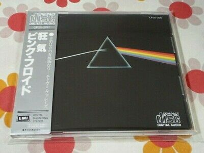 PINK FLOYD the dark side of the moon Japan CD OBI CP35-3017 U 1A2 TO