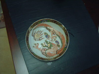 A Vintage Hand Painted , Gilded & Decorated, Japanese Porcelain Bowl
