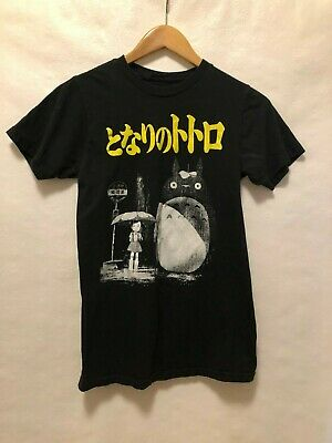 My Neighbor Totoro Movie Poster  Anime -Black Small T-Shirt