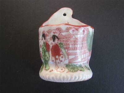 Antique Geisha Girl China Wall Hanging Match Holder w Striker, Red Trim, Japan