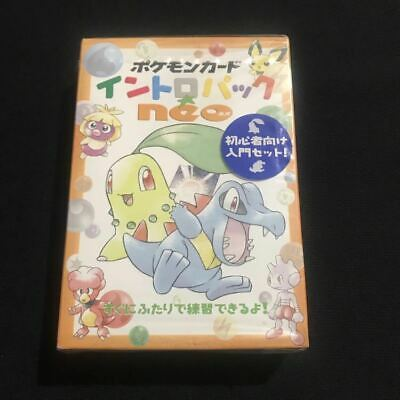 Pokemon card Intro pack neo Starter Deck Box Japanese PCG Old Back sealed NEW