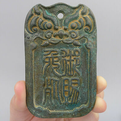 Ancient Hand Carved Pendants Natural Bronze Statue Sculpture Ancient Collection