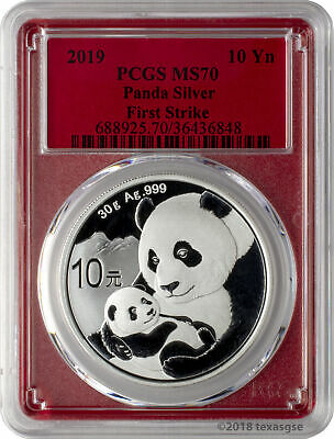 2019 10 Yuan China Silver Panda Coin 30 Gram .999 Silver PCGS MS70 FS - Red