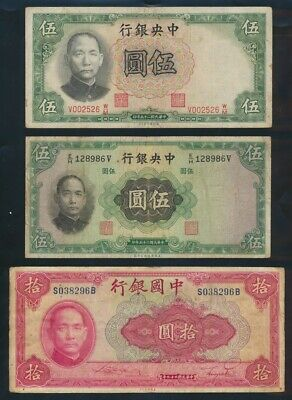 """China: 1936-80 """"SUPERB STARTER COLLECTION of 18 DIFFERENT NOTES"""". Pick 85b-FX1b"""