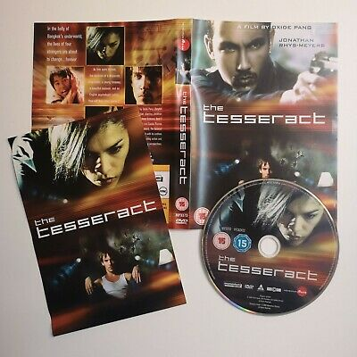 The Tesseract (DVD, 2005) R2, DISC & SLEEVE ONLY