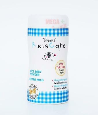 ReisCare RICE BABY POWDER EXTRA MILD Made From Rice Talc Free Hypoallergenic 50g