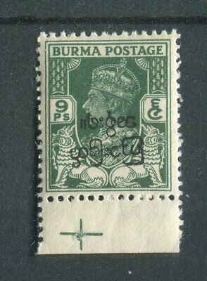 Burma KGVI 1947 9p green 'inverted overprint' SG70 var CW50a MNH