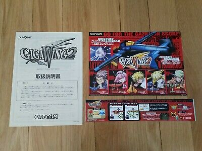 Capcom CPS2 Gigawing 2 Set Original PCB arcade flyer marquee