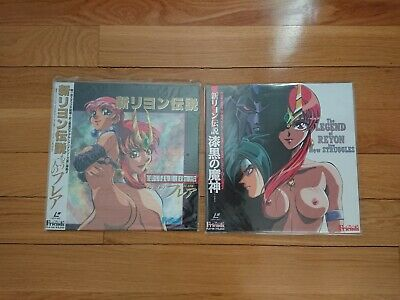 2 Hentai LD Laserdisc The Legend of Reyon anime manga laser disc JP