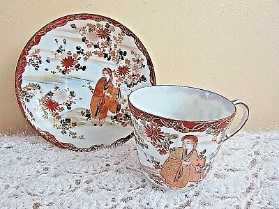 Antique Japanese Satsuma  Hand Painted Cup and Saucer with Gold & Geisha #2