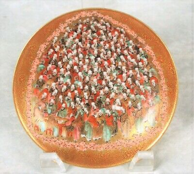 Antique Fine Japanese Porcelain Thousand Faces Small Plate Signed Gold Embellish