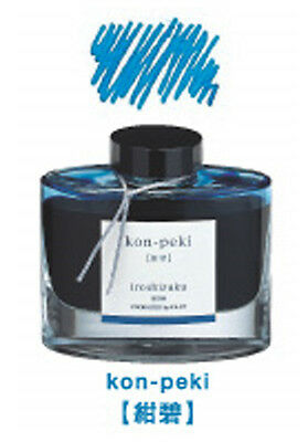 Pilot INK-50-KO Iroshizuku Fountain Pen Ink Deep Blue (kon-peki) 50ml 367281