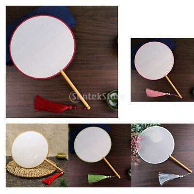Round Blank Silk Fans with Tassel Red Beech Fan for Kids Drawing Painting