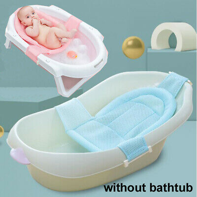 Baby Kids Toddler Newborn Safety Shower Bath Tub Seat Bathtub Support Net Cradle