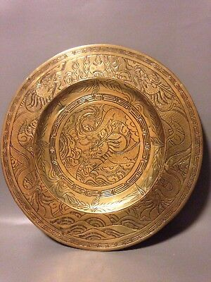 Antique Chinese Heavy Brass Charger Plate Dragon Design Marked Dynasty Tray